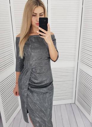 Платье на запах короткое мини голые плечи ткань диско