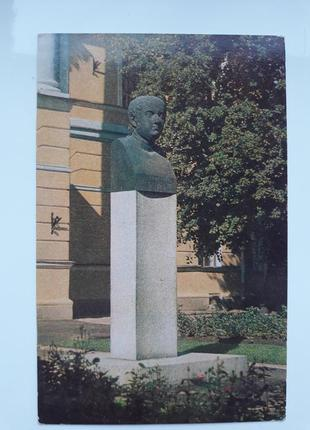 Открытки ссср, открытка, памятник дж.кварнеги, листівка, ретро, винтаж