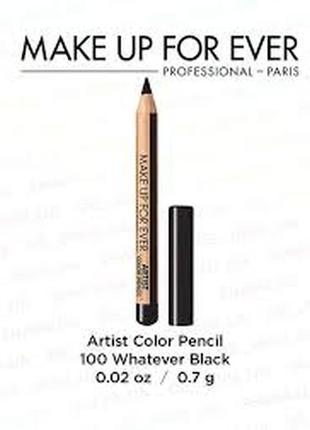 Карандаш для глаз make up for ever artist color pencil оригинал оттенок 100