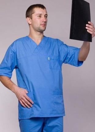 Мужская хирургическая кофта