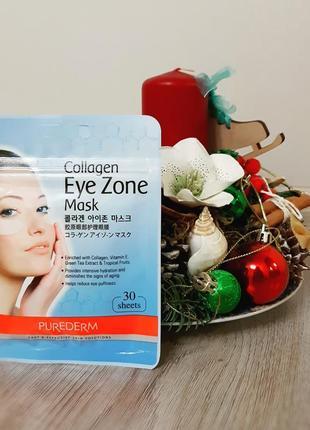Патчи под глаза purederm collagen eye zone mask