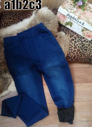 Повседневные синие джинсы джеггинсы на меху