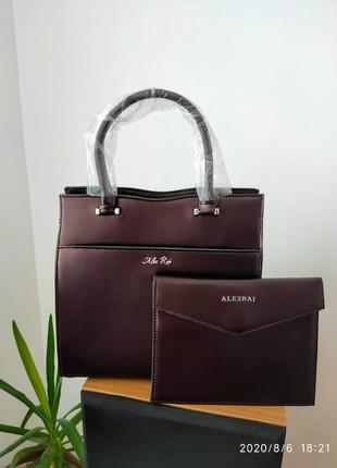 Стильная кожаная сумка с клатчем-конвертом