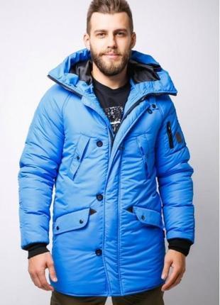 Зимняя куртка onoma
