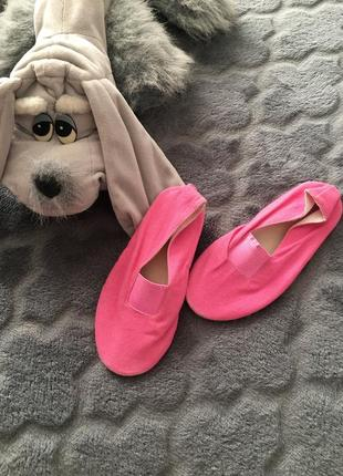 Розовые балетки)для танцев