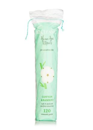 Ватнi диски cleanic home spa rituals bamboo&cotton, 120шт