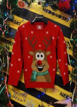 Новогодний рождественский праздничный свитер 3-d олень (9-10 лет)
