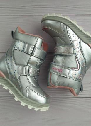 Термо ботинки от weestep