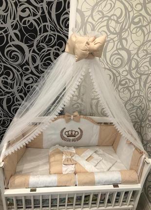 Комплект в дитяче ліжечко бортики