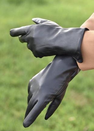 Жіночі утепленні рукавички