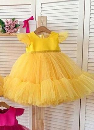 Нежное платье 🌼