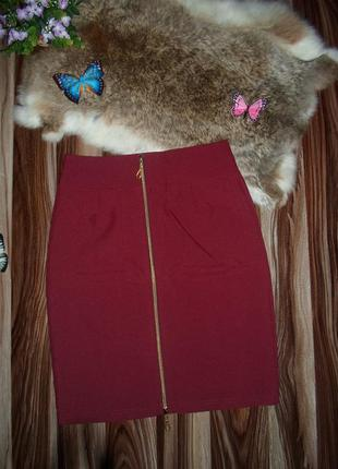 Юбка-карандаш ,можно носить молнией вперед и назад,бордо, размеры