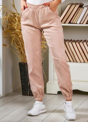 Вельветовые штаны джоггеры на резинке до 52 р-ра