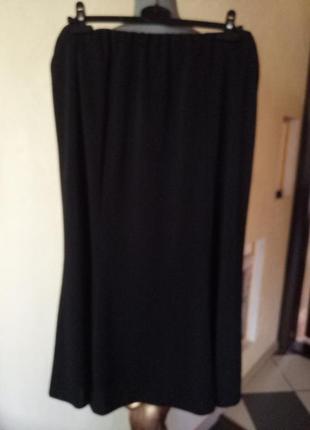 Распродажа!!!длинная юбка 54-56р