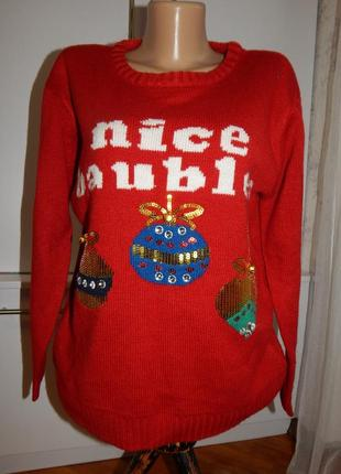 Atmosphere свитер новогодний модный рs