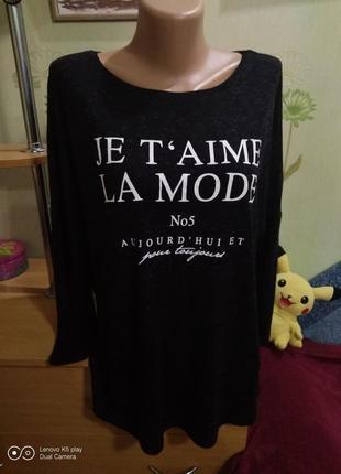 Модная кофта, блуза, реглан-трикотаж-  оверсайз-m-l-xl-  amisu- идеал