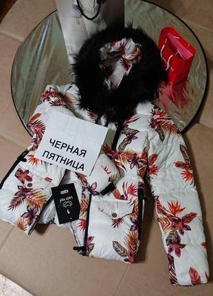 Пуховик зимний на зиму с капюшоном распродажа бренда