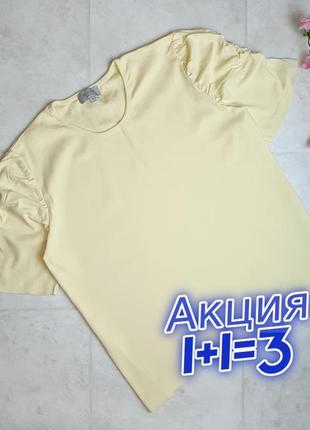 1+1=3 фирменная нежно-желтая базовая женская однотонная футболка bexleys, размер 52 - 54