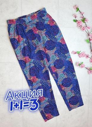 1+1=3 легкие женские зауженные цветные брюки штаны высокая посадка, размер 46 - 48