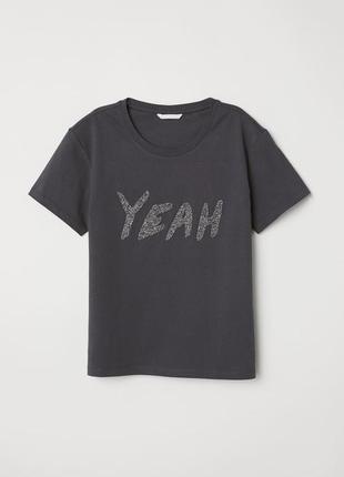 Трикотажная футболка из смесового хлопка с сверкающим рисунком от h&m
