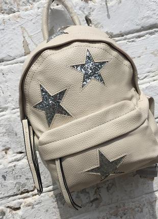 Рюкзак со звездами очень красивый