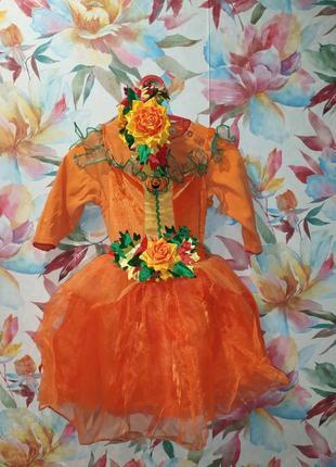 Наряд осень тыква платье нарядное