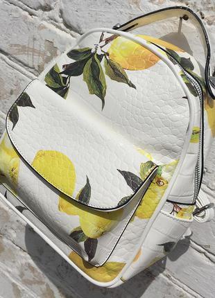 Шикарный рюкзак в лимонах для самых стильных