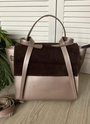 Женская замшевая стильная сумка средний размер