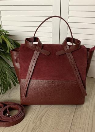 Женская бордовая стильная сумка замшевая средний размер