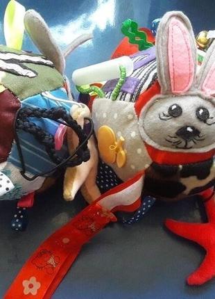 Мягкая игрушка - развивающий мячик для детей от 4мес