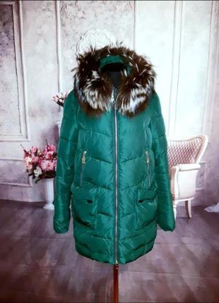 Зимний пуховик парка куртка meajiateer
