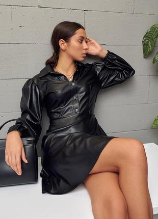 Кожаное платье с длинными рукавами