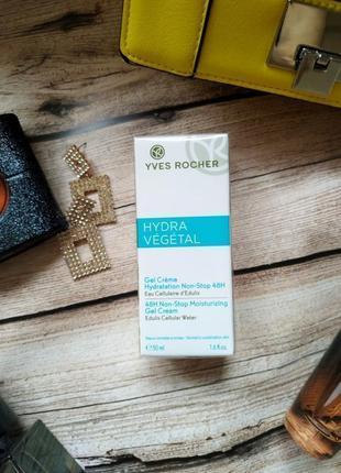 Гель-крем увлажнение для нормальной и сухой кожи hydra vegetal 50мл ив роше