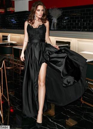 Великолепное длинное вечернее платье