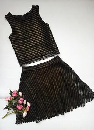 Шикарний костюм топ+юбка 🌠