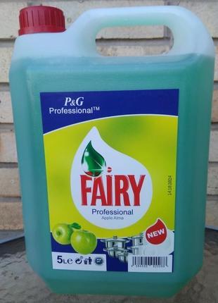 Моющее для посуды fairy из германии 5 литров есть опт