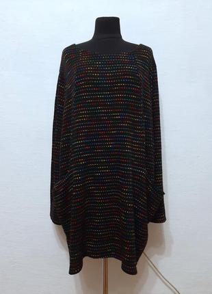 Стильный модный ительянский удлиненный свитер большого размера 22