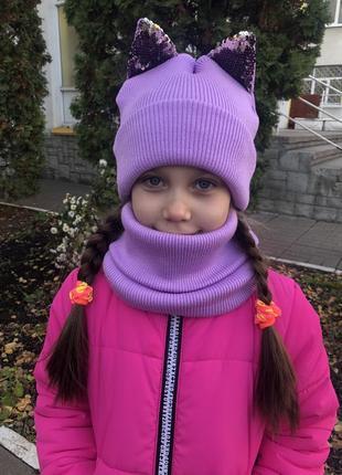 Зимний  детский набор,  шапочка с ушками в пайетки и хомут