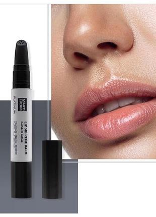 Martiderm platinum lip supreme balm увлажняющий омолаживающий бальзам для губ