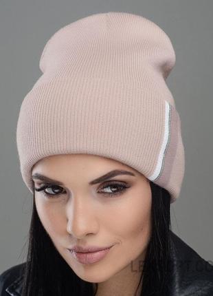 Пудровая шапочка с отворотом