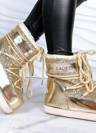 Луноходы мунбуты moon boots