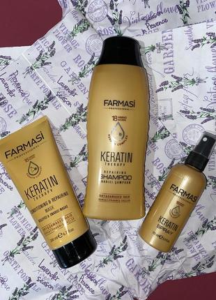 Набор по уходу за волосами «кератиновое сияние»