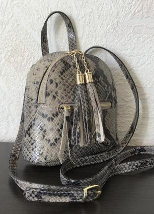 Сумка-рюкзак 29510 натуральная кожа /италия/ беж