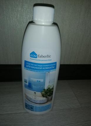 Очищающее средство для ванной от faberlic
