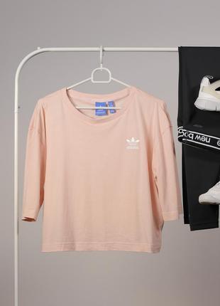 Коротка футболка adidas - шалений сейл до 01.12