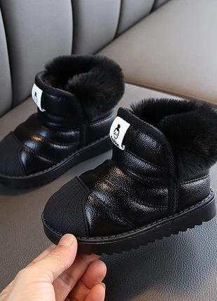 Черные угги\ботинки\дутики 24\25р 15\15.5 см