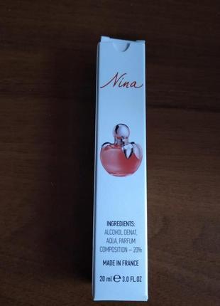 Женский парфюм nina ricci nina - 20 ml