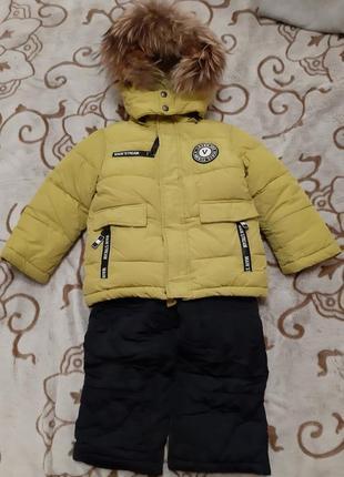 Зимний костюм польша