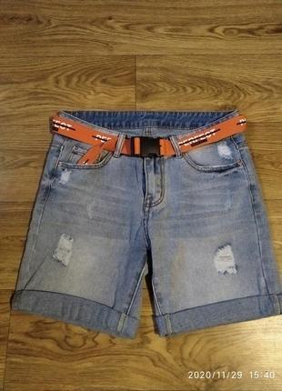 Стильные шорты.