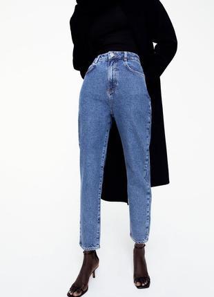 Базовые джинсы мом zara есть размеры